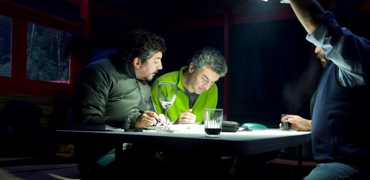 Exploradores De La Patagonia: OHM Patagonia Bahia Exploradores